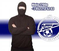 Spb Spb Ninja, 18 мая 1982, Санкт-Петербург, id10056611