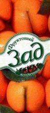 Олег Олег, 15 апреля , Санкт-Петербург, id10128103
