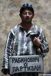 Сеня Вор, 19 мая 1989, Житомир, id19624535