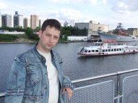 Илья Воробьёв, 20 декабря 1976, Москва, id26741093